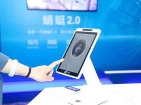 海南税务局发布第三方支付交税 适用手机微信、支付宝钱包、银联闪付等
