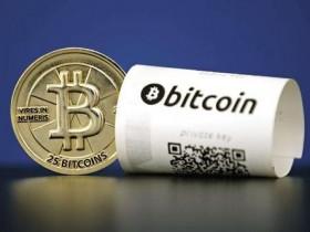 俄罗斯决定禁止将加密数字货币作为支付手段