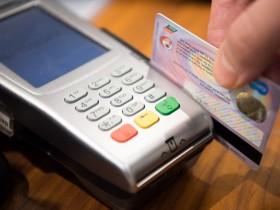 为何大多数POS机支付公司都会上涨费率及其清算费?