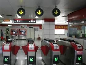 大连地铁开启全程保持移动支付, 实现手机二维码买票
