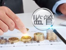 """2020年移动支付行业监管重点围绕在""""打击跨境赌博和电信诈骗"""""""