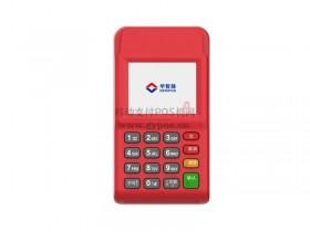 华智融6220电签POS机开通激活使用操作指导