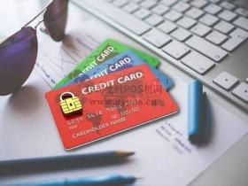 银行信用卡提额内幕揭秘