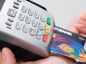 个人POS机如何使用避免封卡?