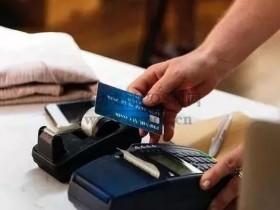 传统POS机刷信用卡被限制,但是无卡支付正常消费?