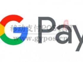 Google Pay在印度测试