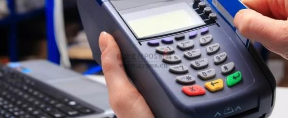 POS机到账模式T1,D1,T0,D0,S0都是什么意思?