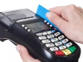 pos机刷储蓄卡多久到账(解读告诉你)
