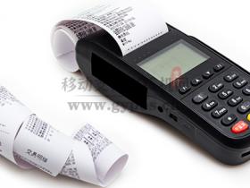 办理pos机专为骗取押金,常见几种套路一定注意!