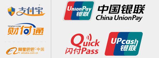 银联移动支付终端安全规范3.0实施 新增刷脸支付相关要求