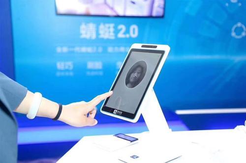 """厦门市宣布实行医疗保险电子凭证 全线""""人脸识别""""就诊"""