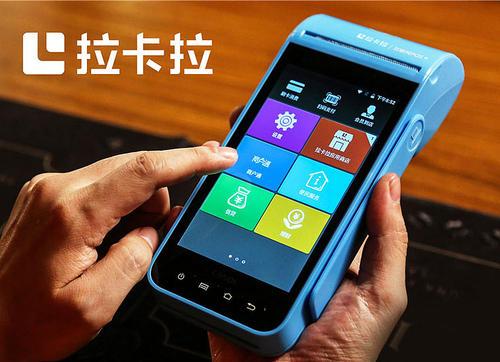 拉卡拉与华为达成手机POS合作,总市值破400亿