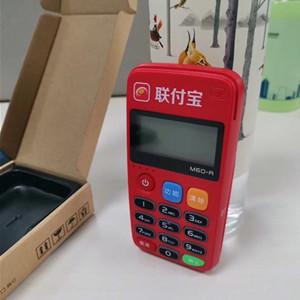 电签POS机、传统大pos机、移动手机pos,那个好?