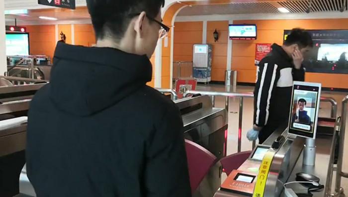 哈尔滨地铁启用人脸识别专用型安全通道
