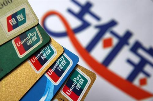 2019Q4艾瑞移动支付数据汇报,支付宝保持持续提高