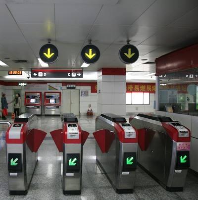 肺炎疫情复苏之际武汉地铁新式移动支付运用方式研究
