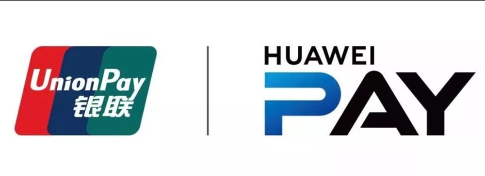 银联移动手机支付Huawei Pay服务项目在新加坡落地