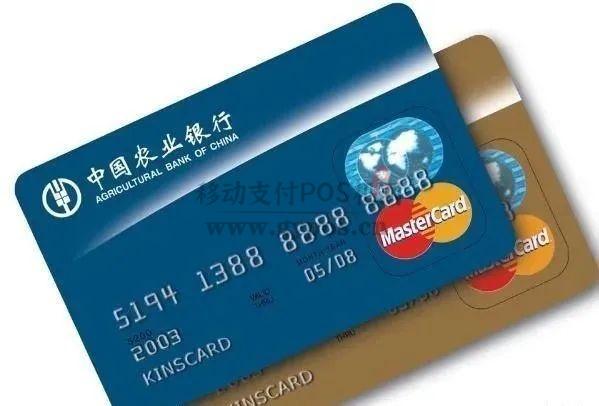 办理信用卡被拒对个人征信有影响吗?