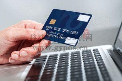 独家内幕高额易批信用卡,办卡必读!