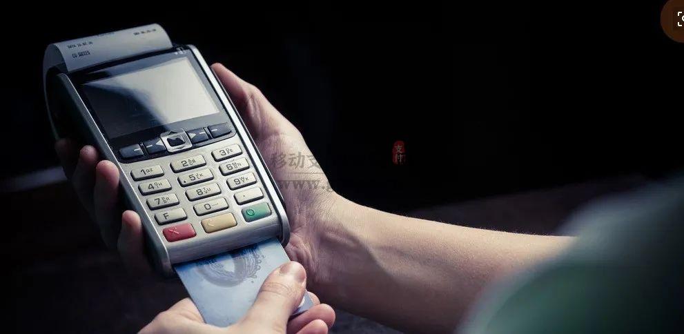信用卡pos机刷卡手续费是多少?