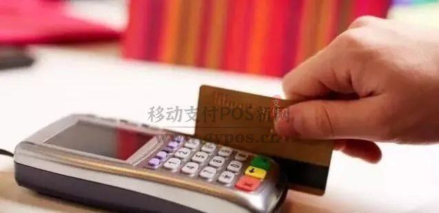 """多家银行发布信用卡""""明确信用卡资金用途""""公告"""