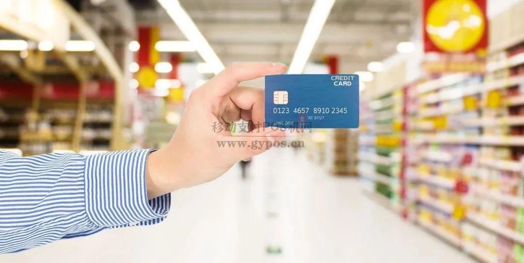 信用卡过度透支会有哪些影响?取决于后续的做法!