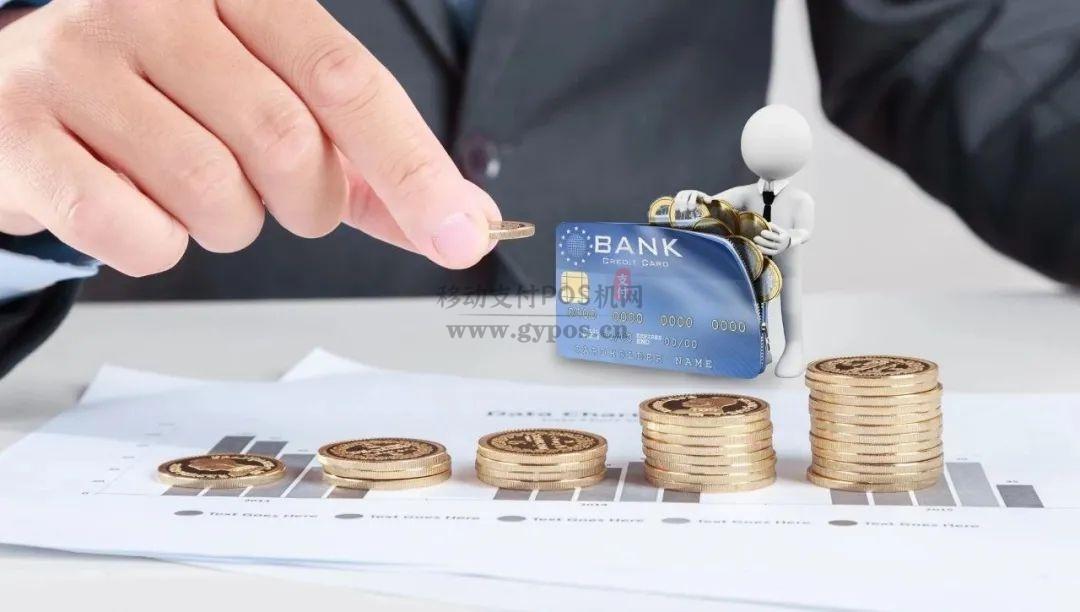 提高申请信用卡成功率,还得掌握这些办卡技巧