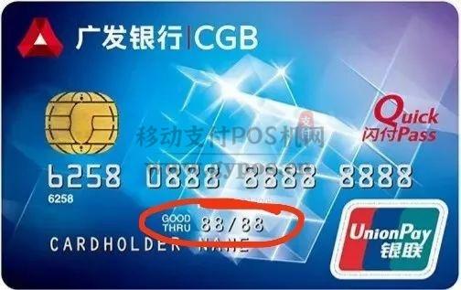 POS机代理和商户必看!如何防范伪卡调单交易?
