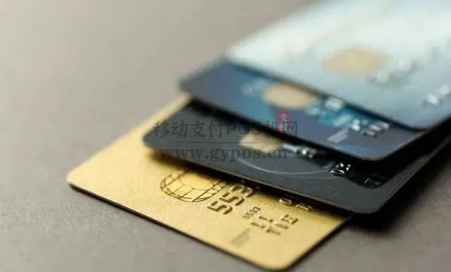 这几种信用卡不使用需要及时注销
