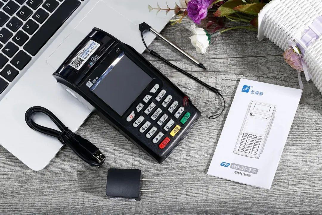 使用pos机刷卡有限额吗