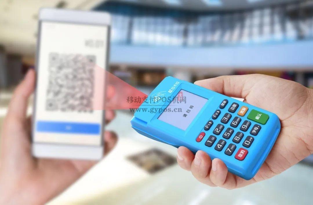 天喻TP20电签版pos机开通使用操作流程指导