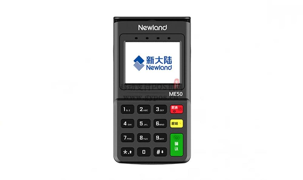 ME50电签POS机具常见使用问题解答