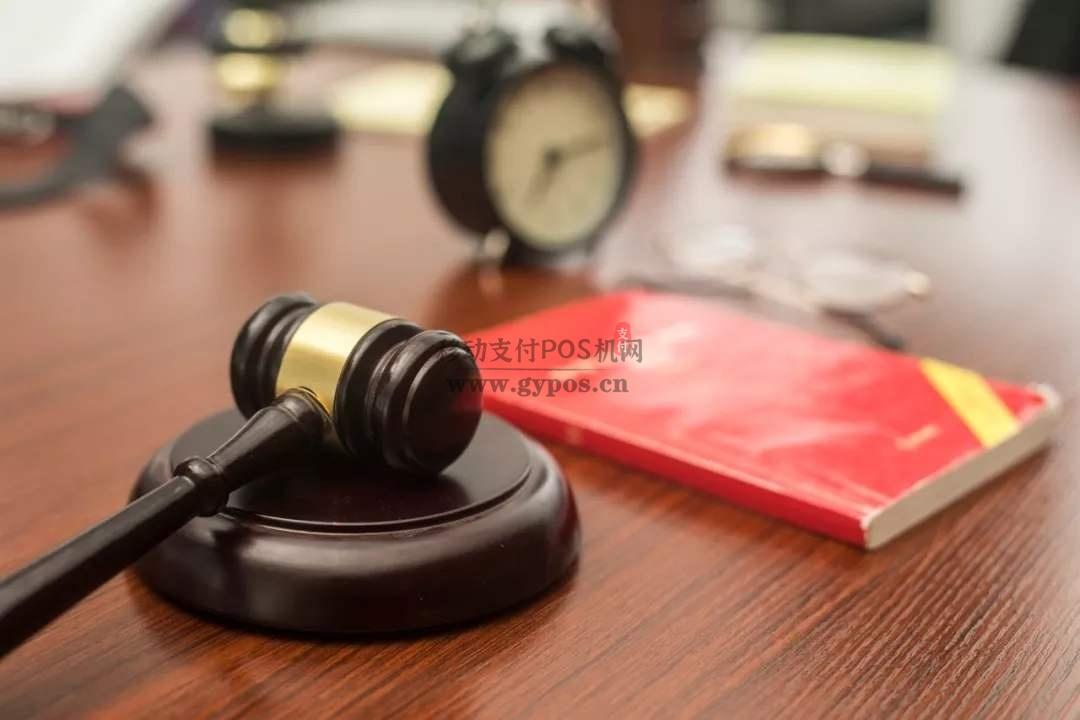 POS机百万条公民个人信息被售卖,9人获刑!