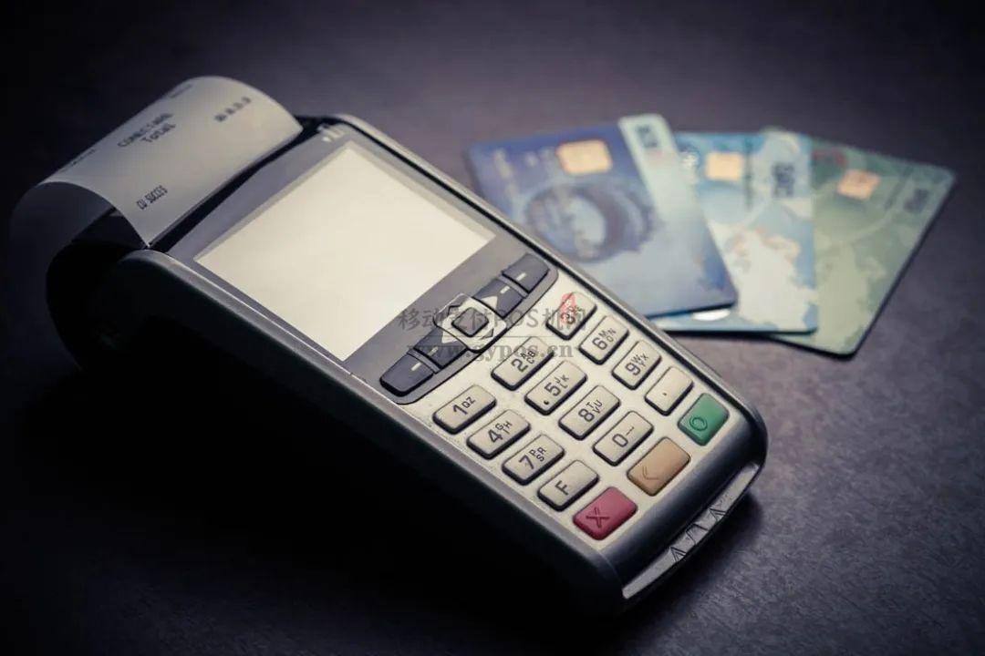 多家银行限制信用卡POS机交易,卡友们该如何破局?