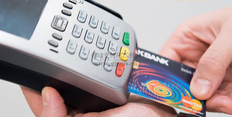 利用POS机非法从事养卡业务,涉案金额千万被抓