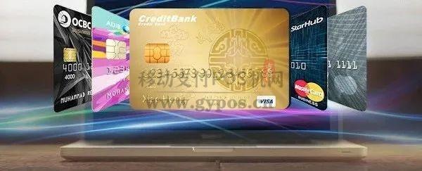信用卡怎么借还款时间最长?