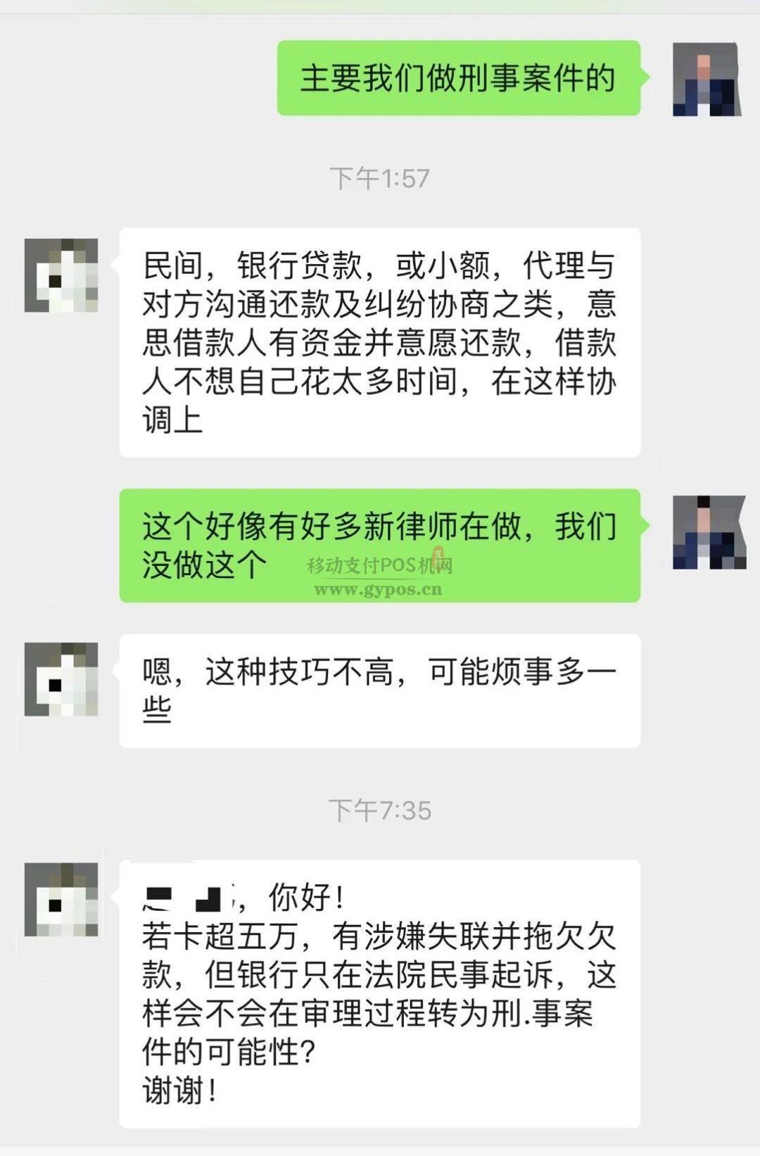 信用卡透支7万9被判信用卡诈骗!