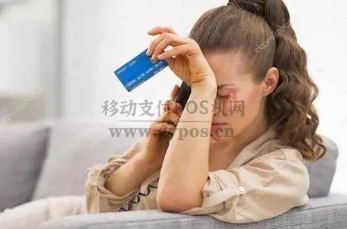 2020出台信用卡逾期新规定,信用卡逾期注意了!