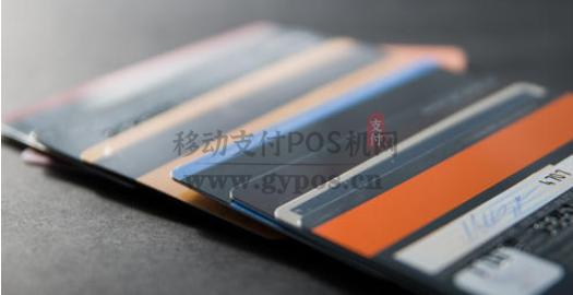 同一个银行多张信用卡额度共享吗?