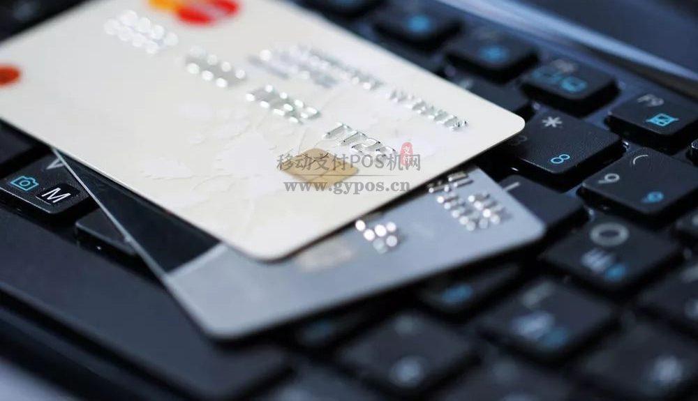 信用卡全额还款然后刷出,算还款完成么?