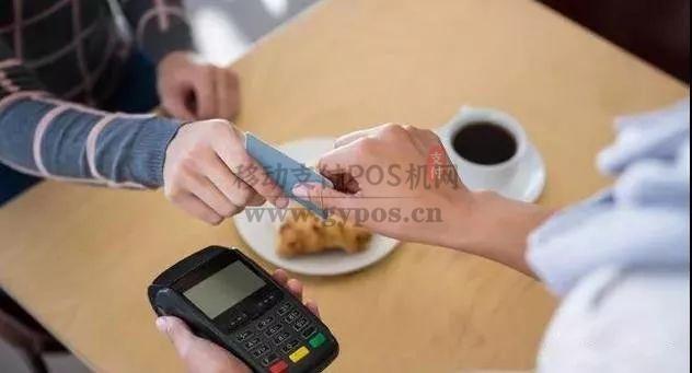 个人POS机刷卡,商户名称和MCC码那个重要?