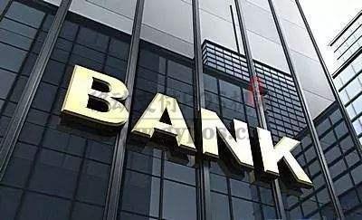 银行业正迎来巨大的变革