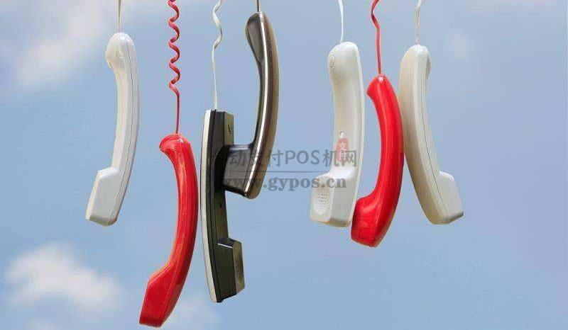 新规:不得拨打商业性电话|不得发送商业性短信