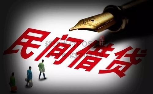民间贷款利率超过15.4%无效!对你有什么影响?