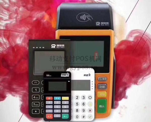 一清机pos机十大排名,全国最新靠谱刷卡机品牌排行榜