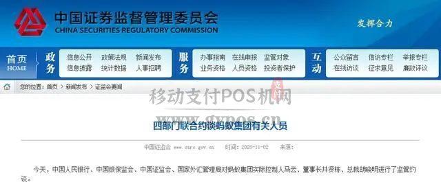 中国银保监会新规,我们的蚂蚁花呗/借呗将面临额度下降