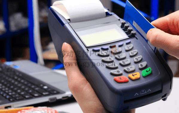 经常在同一台POS机上频繁刷卡会被风控吗?