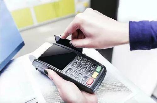 POS机刷卡提示:单笔金额超限,受限制的卡,交易金额超限解决方法