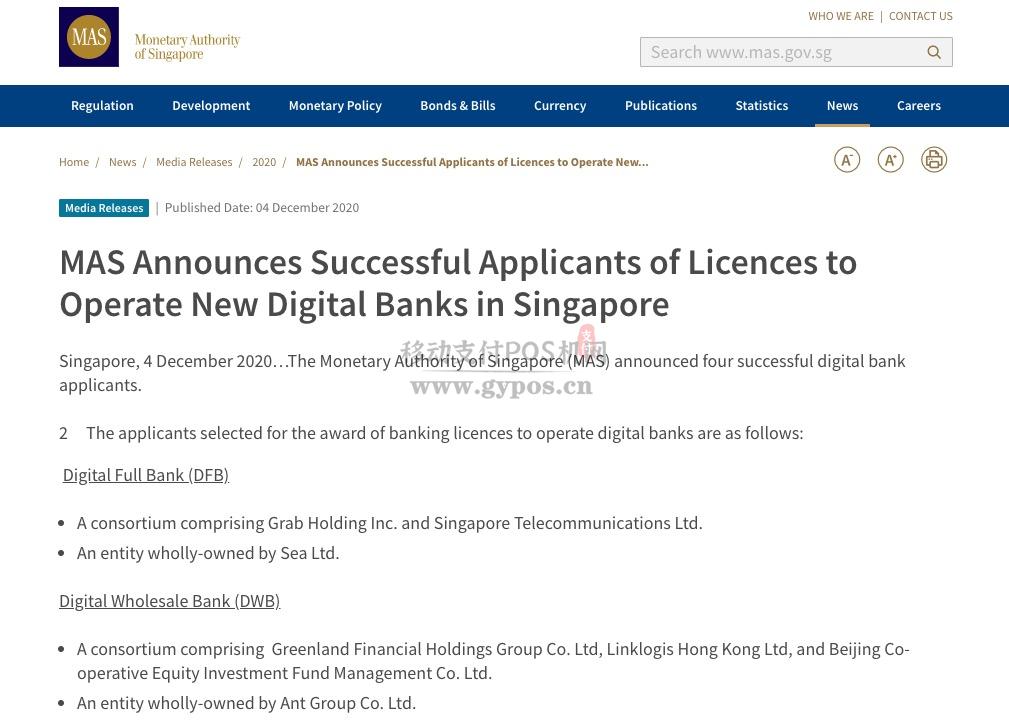蚂蚁集团将升级为跨境数字银行,对此,你怎么看?